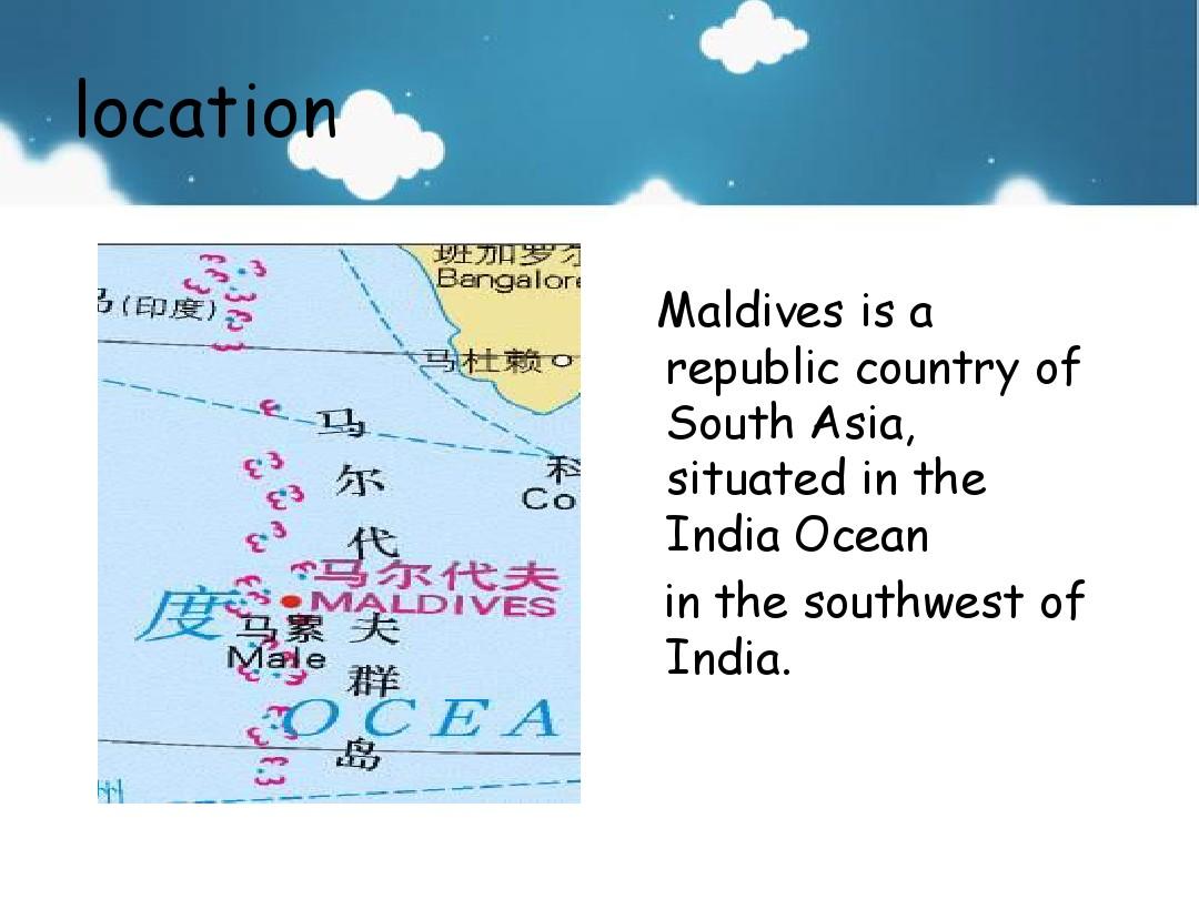 Maldives很全面的英文介绍 图文 百度文库