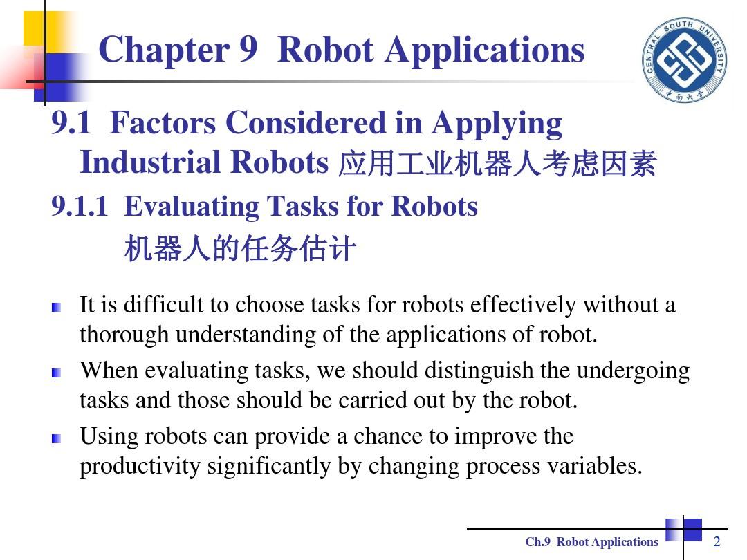 机器人学基础第9章机器人应用蔡自兴_图文_百度文库