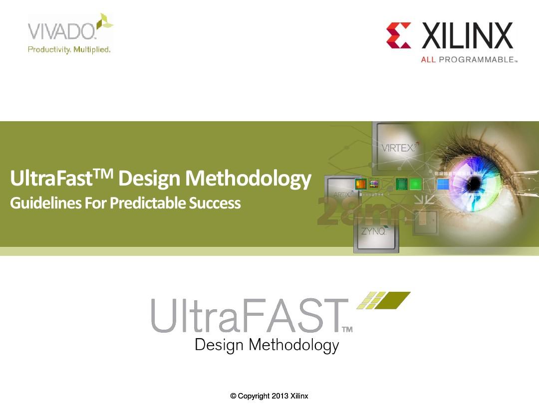 vivado-design-methodology_图文_百度文库