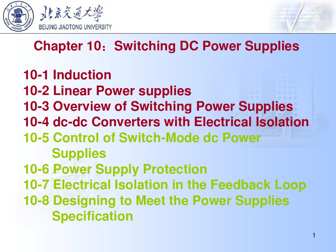 Dd4 P3c10 Dc Switch Mode Supply