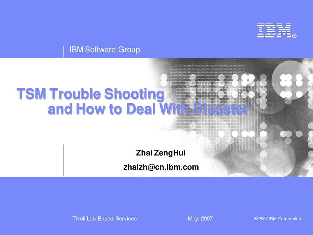 IBM TSM Trouble Shooting and How to Deal With Disaster_图文_百度文库