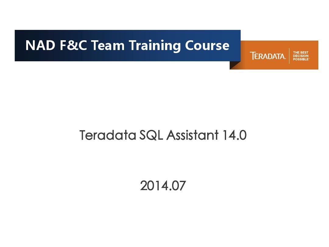 Teradata SQL Assistant14 0_图文_百度文库