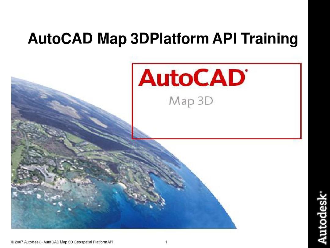AutoCAD Map 3D 2009 API_图文_百度文库
