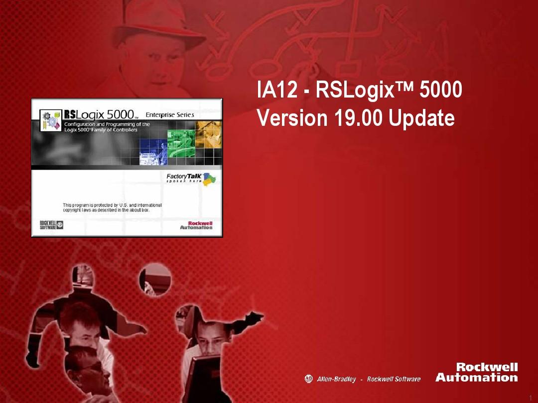 RSLogix 5000介绍_图文_百度文库