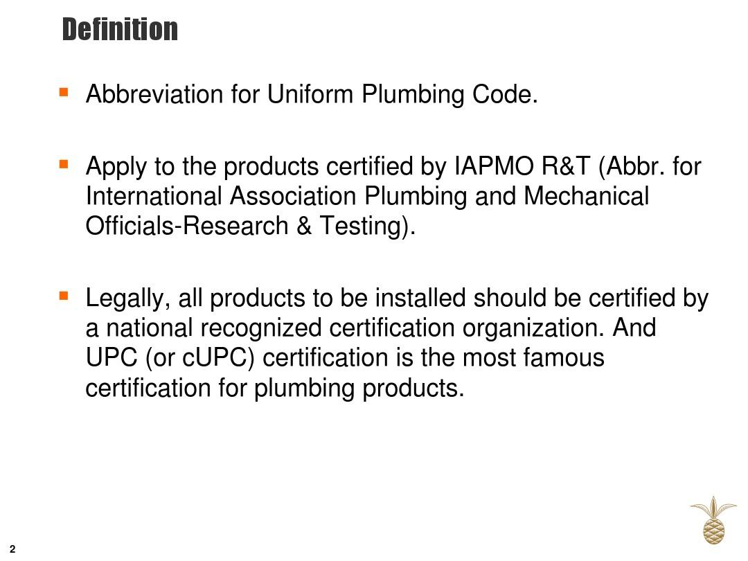 Upc Iapmo Rt Introduction 08152013