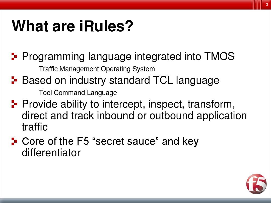 iRules Optimization Techniques_Seattle DevCentral User Group_图文_