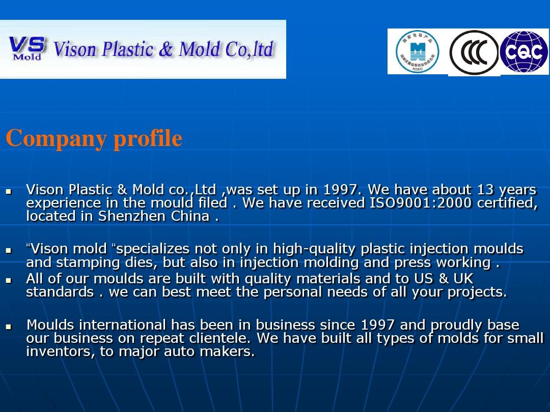 Vison Plastic & Mold co(2)_图文_百度文库