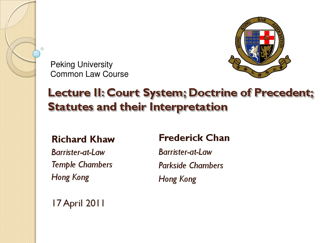 Court System Doctrine of Precedent Interpretation_图文_百度文库