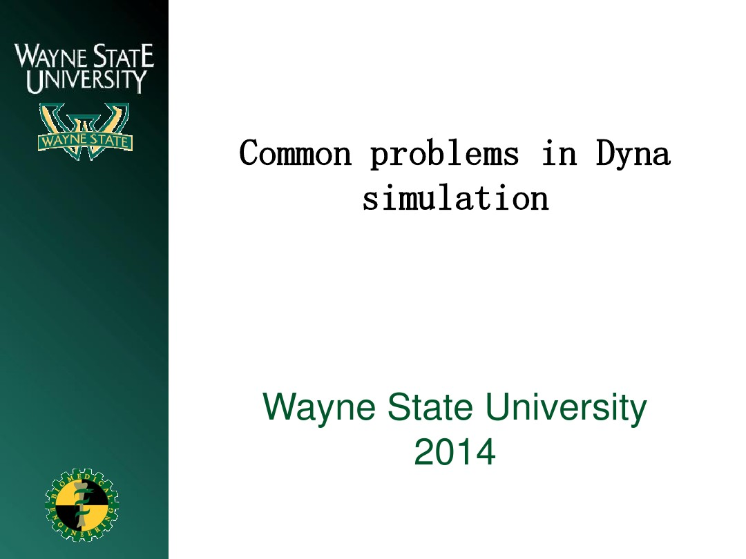 common problems in LS-Dyna simulation_图文_百度文库