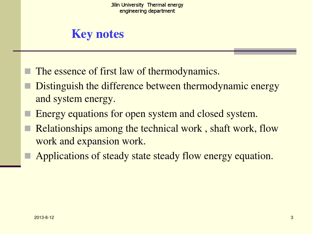 03 The First Law of Thermodynamics_图文_百度文库