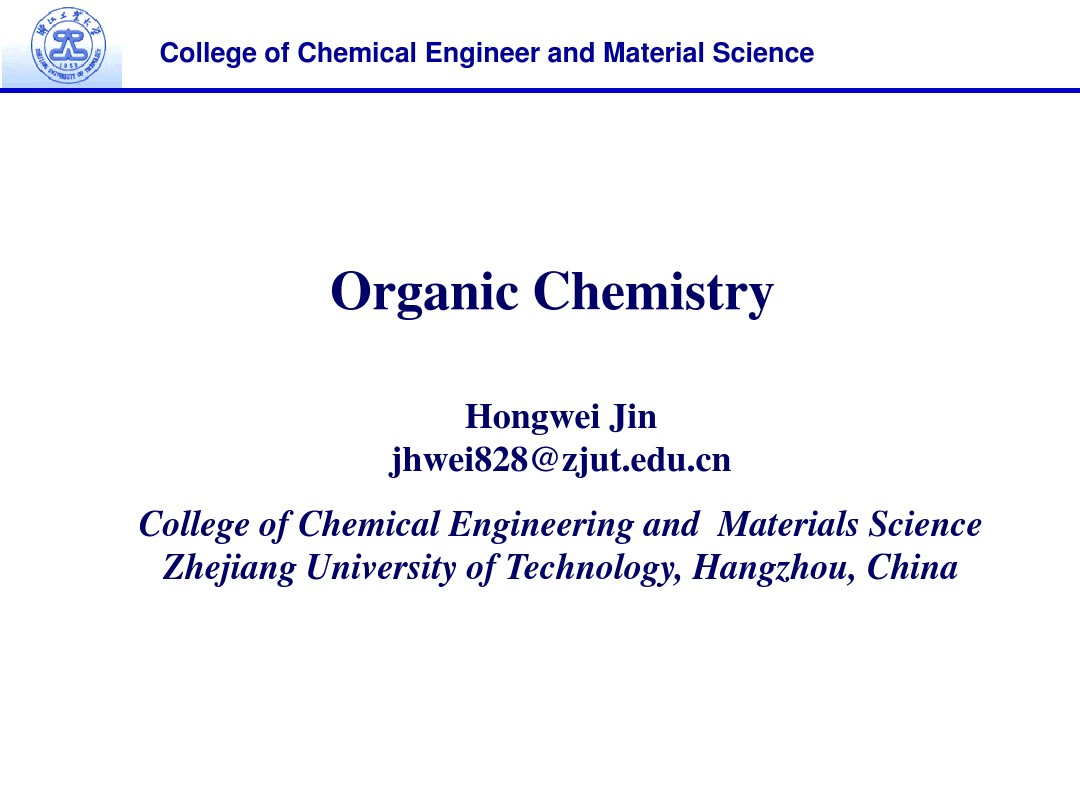 Chapter Six Aromatic Hydrocarbons and Aromaticity_图文_百度文库