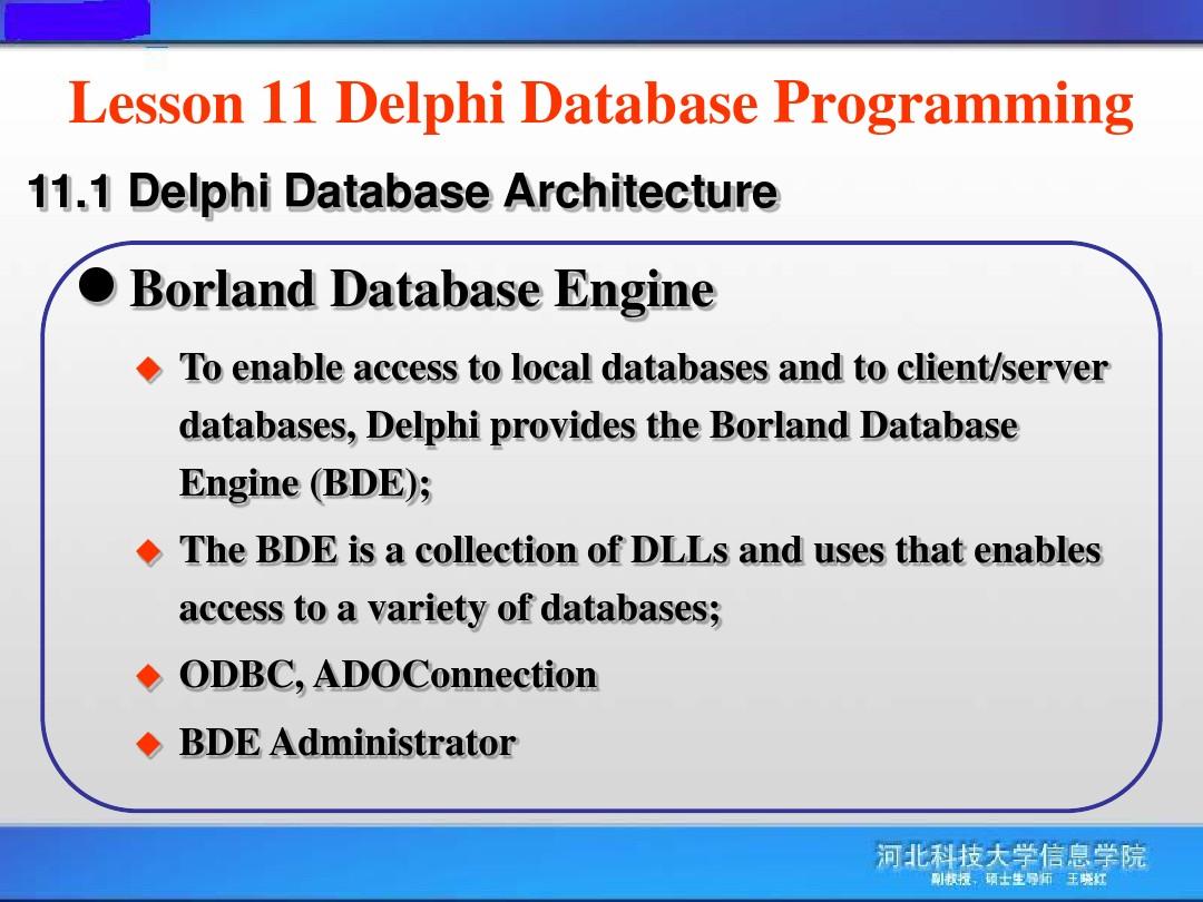 BDelphi10_图文_百度文库