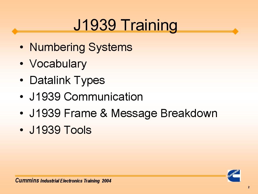 J1939 Communication_图文_百度文库
