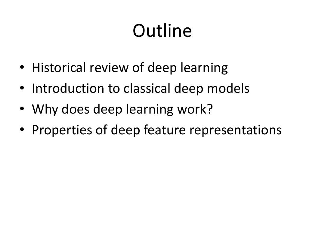 王晓刚-Introduction to Deep Learning_图文_百度文库