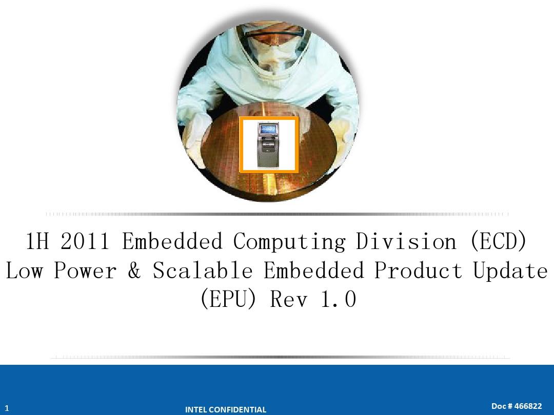 INTEL_EPU_1H2011_ECD_CNDA_图文_百度文库