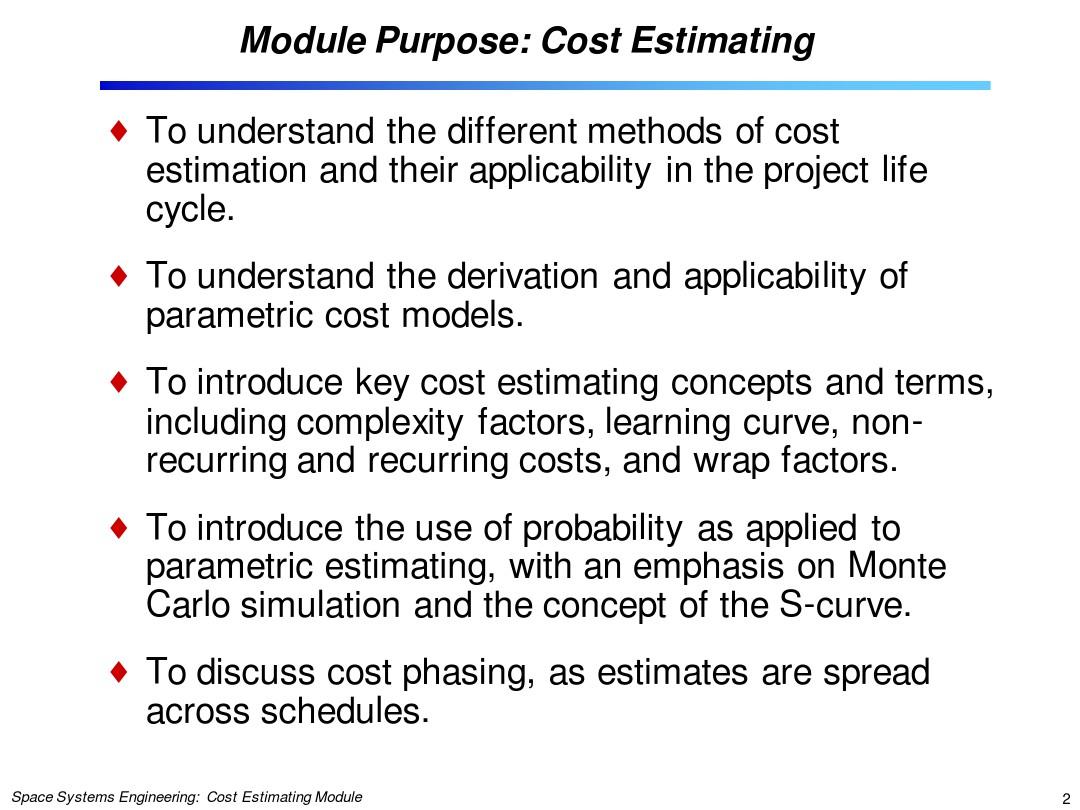 18  Cost_Module_V1 0_图文_百度文库