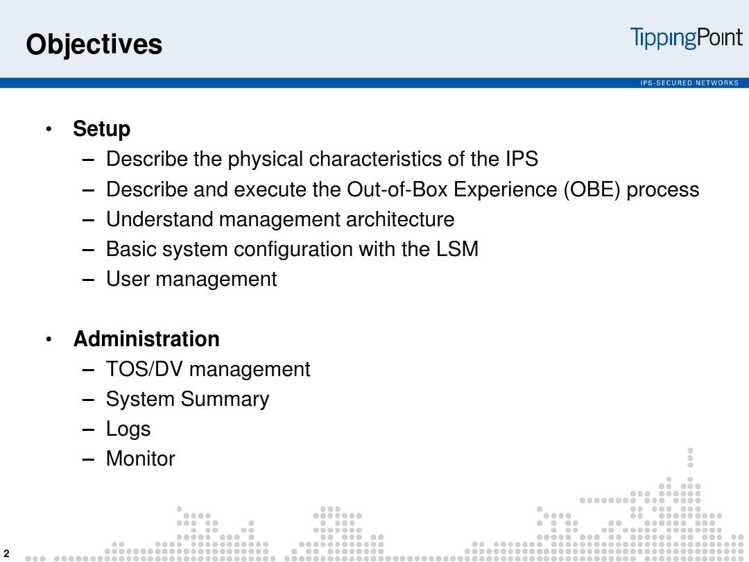 TippingPoint IPS设置和管理_图文_百度文库