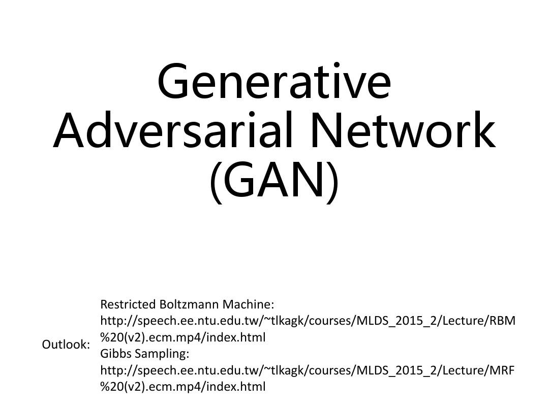 GAN (v11)Special Structure (v6)李宏毅深度学习_图文_百度文库