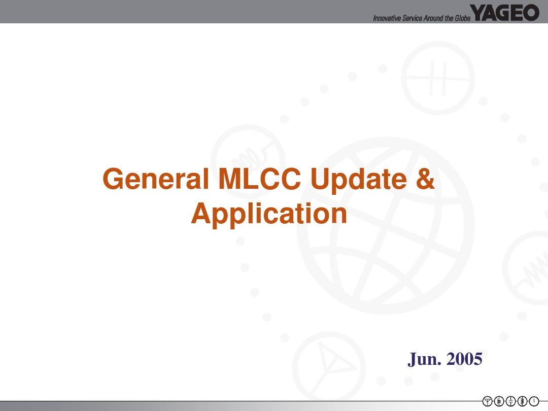 General MLCC Update and Application_图文_百度文库